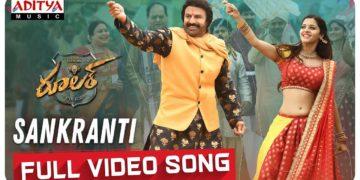 Sankranti Full Video Song | Ruler Songs