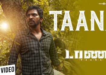 Taana Song Lyric Video | Taana movie songs