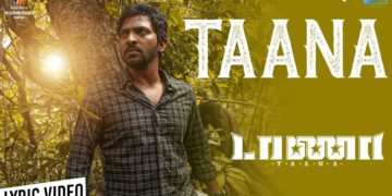 Taana Song Lyric Video | Taana movie songs