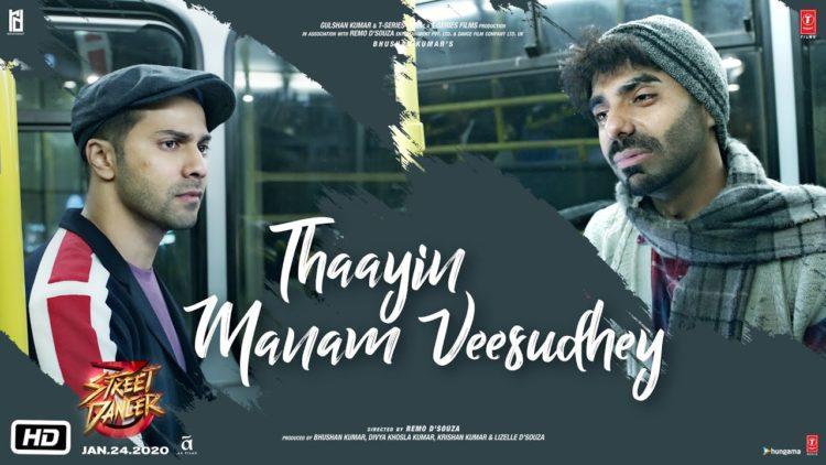Thaayin Manam Veesudhey Video | Street Dancer 3D Tamil Songs