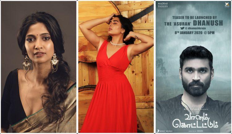 today-tamil-cinema-news-07-01-2020