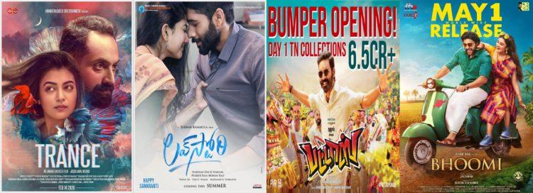 today-tamil-cinema-news-16-01-2020