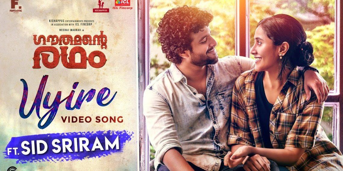 Uyire Video | Gauthamante Radham movie songs