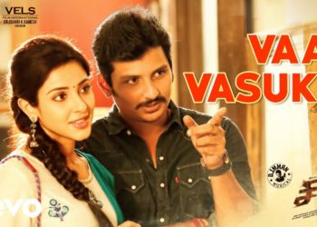 Vaa vasuki video song | Seeru movie songs