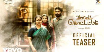 Vaanam Kottattum Teaser – A Mani Ratnam Production