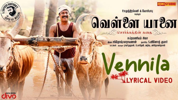Vennila song lyric video | Vellai yaanai movie songs