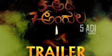 5 Adi 7 Angula Trailer