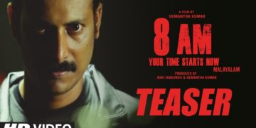 8 AM Malayalam Movie Teaser