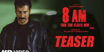 8 AM Tamil Movie Teaser