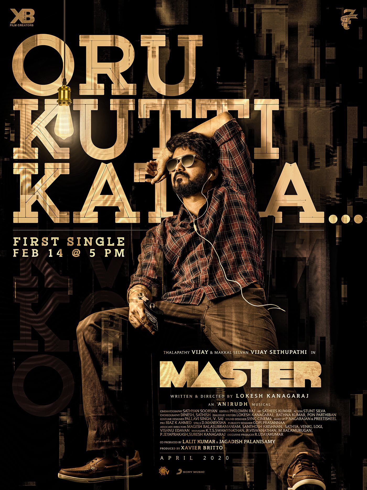 Master-3648411