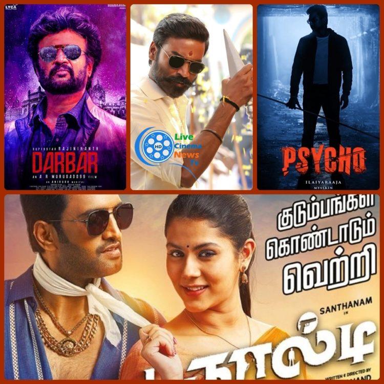 Today Tamil Cinema News 07-02-2020