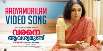 Aadyamorilam Video Song | Varane Avashyamund Songs