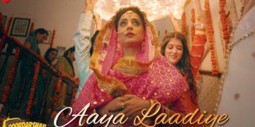 Aaya Laadiye Video   Doordarshan Movie Songs