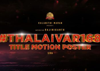 Annaatthe Movie Title Motion Poster