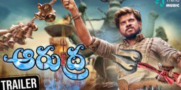 Arudhra Telugu Movie Trailer