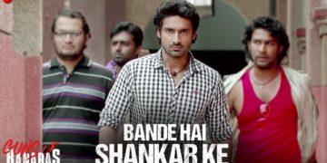 Bande Hai Shankar Ke Video   Guns Of Banaras Movie Songs