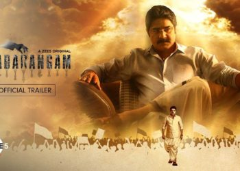 Chadarangam Tamil Trailer