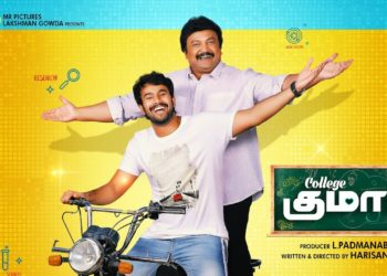 College Kumar Tamil Trailer