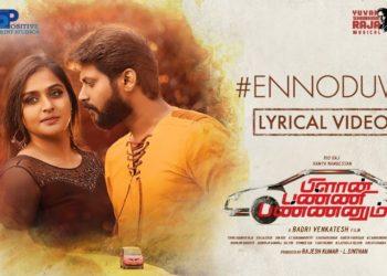Ennodu Va Song Lyric Video   Plan Panni Pannanum Tamil Movie Songs