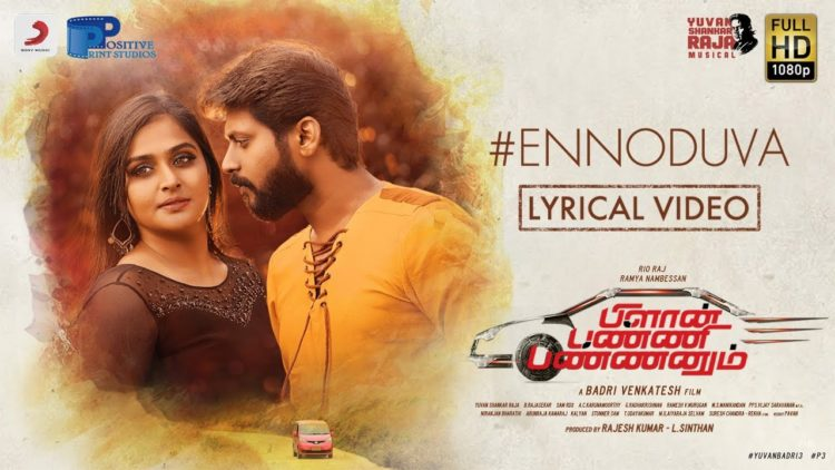 Ennodu Va Song Lyric Video | Plan Panni Pannanum Tamil Movie Songs