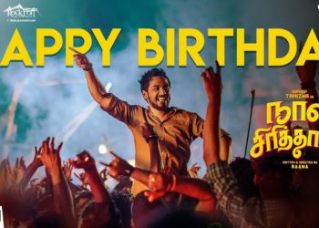 Happy Birthday Video Song | Naan Sirithal Movie Songs