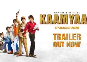 Har Kisse Ke Hisse Kaamyaab Trailer