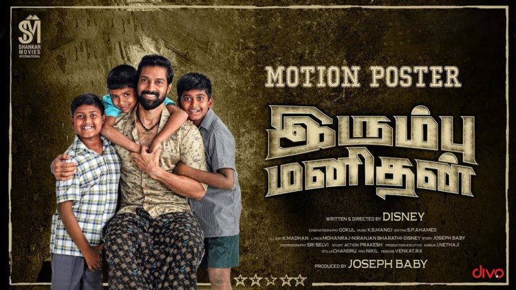 Irumbu Manithan Tamil Movie Motion Poster