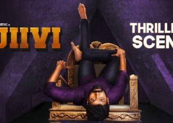Jiivi Tamil Movie Scene | Best Thriller Scene 2019