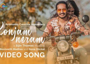 Konjam Neram Video | Tamil Romantic Song 2020