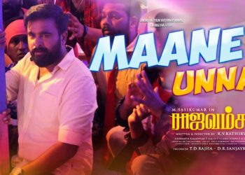 Maane Unna Song Lyrical Video | Rajavamsam Movie Songs
