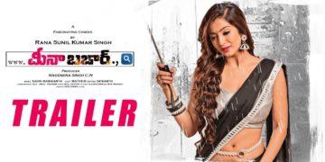 Mina Bazaar Telugu Trailer