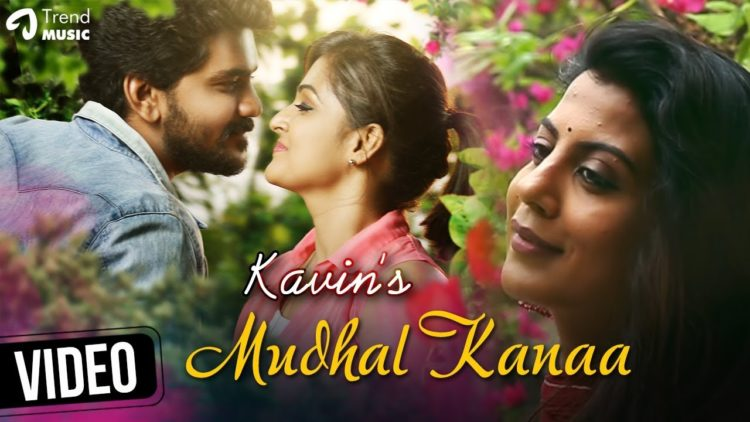 Mudhal Kanaa Video | Natpuna Ennanu Theriyuma Movie Songs