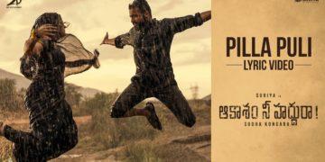 Pilla Puli Song Lyric Video | Aakaasam Nee Haddhu Ra Movie Songs