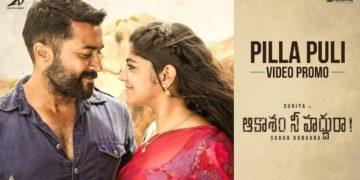 Pilla Puli Video Teaser | Aakaasam Nee Haddhu Ra Movie Songs