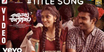Raja Vaaru Rani Gaaru Title Song Video