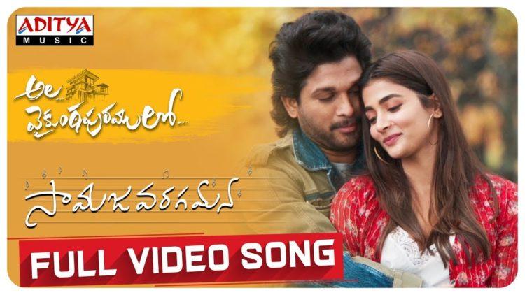 Samajavaragamana Video Song | Ala Vaikuntha Purramuloo Movie Songs