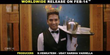 Server Sundaram Telugu Trailer