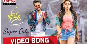 Super Cute Video Song | Bheeshma Movie Songs