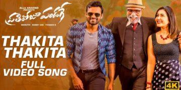Thakita Thakita Full Video Song   Prati Roju Pandaage Movie Songs
