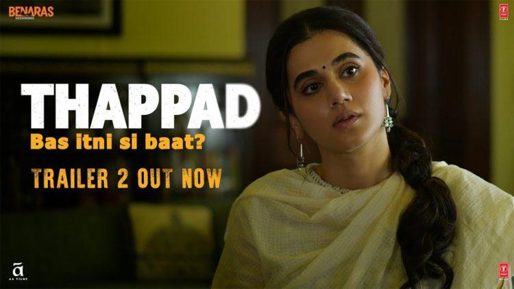 Thappad Trailer 2 | Directed By Anubhav Sushila