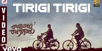 Tirigi Tirigi Video   Raja Vaaru Rani Gaaru Songs