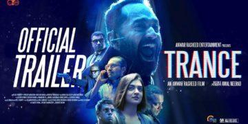 Trance Trailer