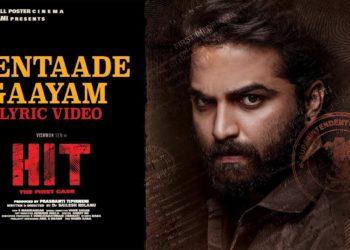 Ventaade Gaayam Song Lyric Video | HIT Tamil Movie Songs