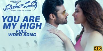 You Are My High Full Video Song | Prati Roju Pandaage Movie Songs