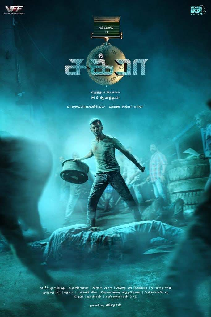 Chakra-Movie-Images-4