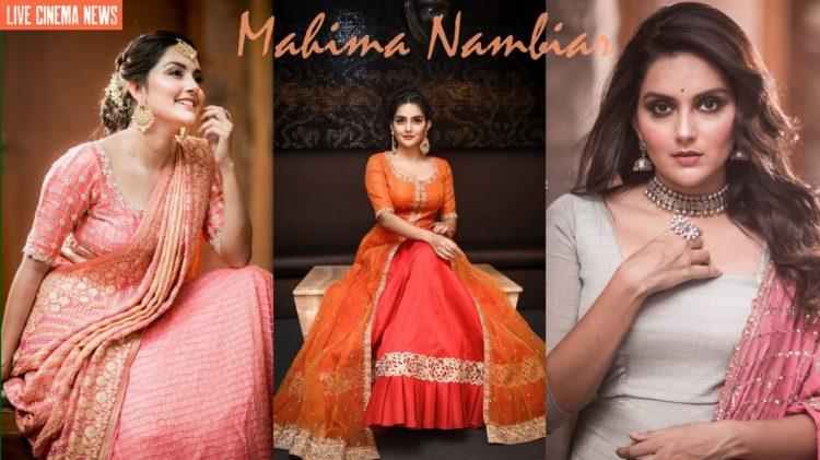 Mahima Nambiar Wallpaper
