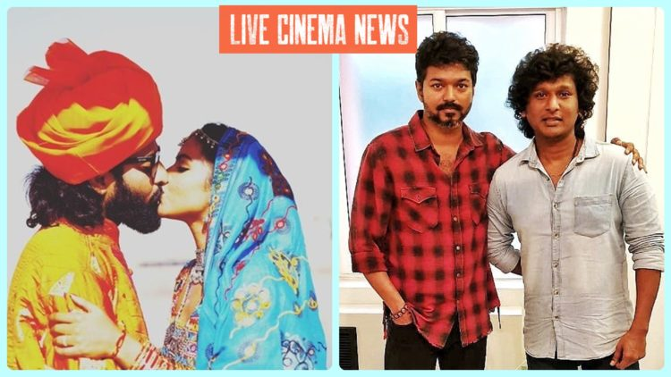 Today-Tamil-Cinema-News-20-03-2020