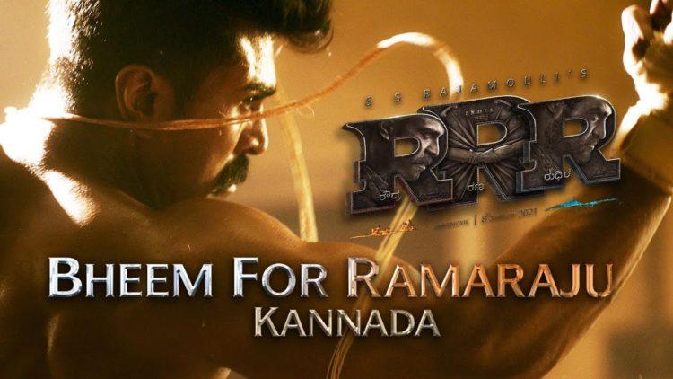 Bheem For Ramaraju RRR Kannada   Happy Birthday Ram Charan