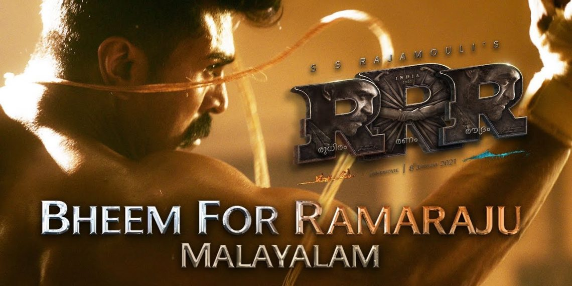 Bheem For Ramaraju RRR Malayalam   Happy Birthday Ram Charan