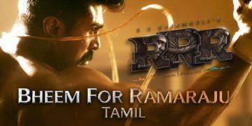 Bheem For Ramaraju RRR Tamil | Happy Birthday Ram Charan